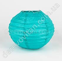 Бумажный подвесной фонарик, бирюзовый, 15 см