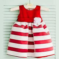 Платье нарядное Flavien 7021/01 красное