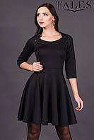 Платье с пышной юбкой Kriss