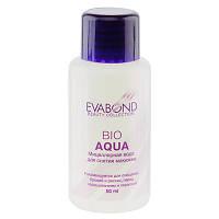 Вода мицеллярная Bio Aqua Eva Bond Beauty Collection NEW