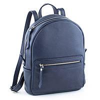Женский кожаный рюкзак темно-синий флотар