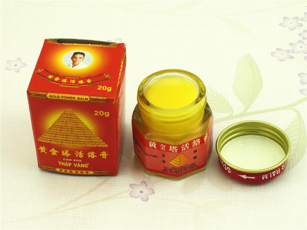 Вьетнамский бальзам Золотая Пирамида 20г (от боли)