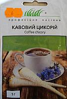 Семена цикория сорт Кофейный  0,5 гр