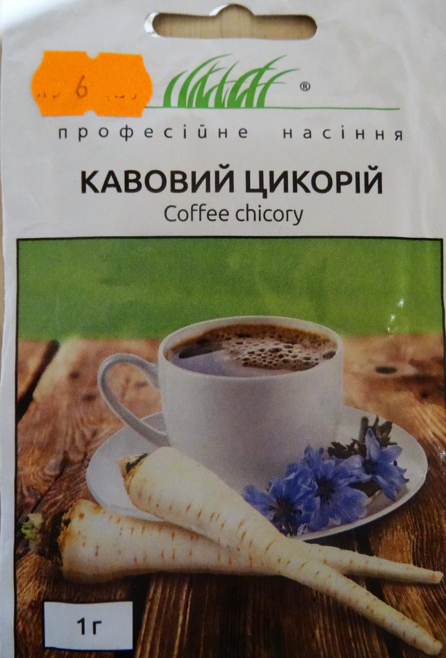 Семена цикория сорт Кофейный  0,5 гр , фото 1