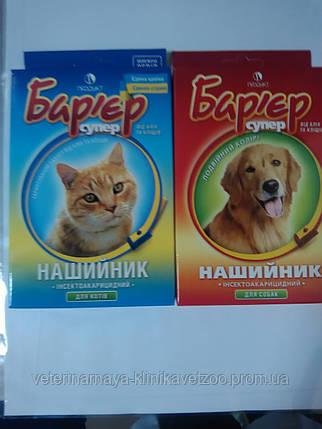 Ошейник Барьер супер  от блох и клещей(для собак)65см, фото 2