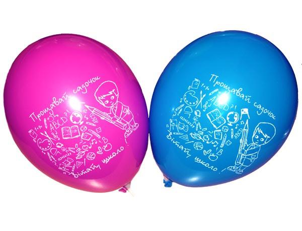 """Воздушные шары """"Прощавай садочок"""" 12""""(30см) пастель ассорти  шелкотрафарет 2 штампа В упак: 100шт."""