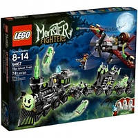LEGO Monster Fighters Поезд-призрак 9467