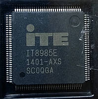 IT8985E AXS