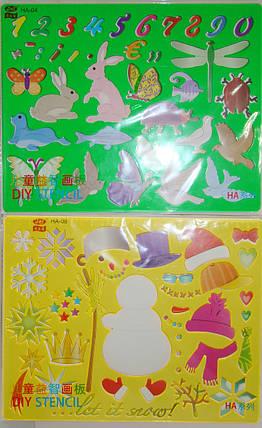 Трафарет для дитячої творчості з лінійкою, асорті, фото 2