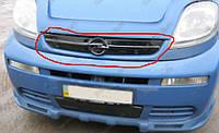 Зимняя накладка на решетку(матовая) - Opel Vivaro (2001-2015)