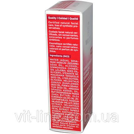 Weleda, Дневной крем с гранатом для повышения эластичности кожи (30 мл), фото 2