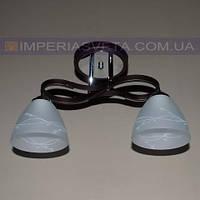 Люстра припотолочная IMPERIA двухламповая LUX-533026