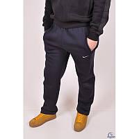 Спортивные штаны мужские NIKE трехнитка на флисе синий  ОСЕНЬ- ЗИМА