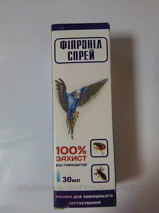 Спрэй Фипронил для декоративных птиц и грызунов(30мл), фото 2