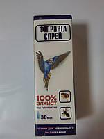 Спрэй Фипронил для декоративных птиц и грызунов(30мл)