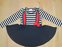 Платье трикотажное в полоску для девочки от 1 до 5 лет