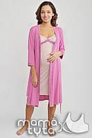 Комплект для беременных и кормящих (халат+ночнушка) MamaTyta 164.1