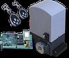 Консольный комплект для откатных ворот +зубчатая рейка 4 м, с автоматикой AN-MOTORS