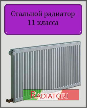 Сталевий радіатор, 11 тип 500х900