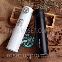 Термокружка (термос) Starbucks (Vacuum Cup) Старбакс