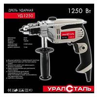 Ударная дрель Уралсталь УД-1250