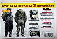 Фартук-штаны 2 для рыбалки
