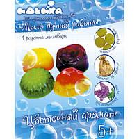 Мыло ручной работы Цветочный аромат 94106