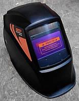 Сварочная маска хамелион Днипро-М МЗП-733А