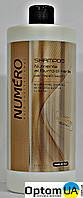 NUMERO Шампунь питательный для волос с маслом карите 1000мл (9699) (шт.)