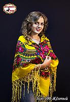 Украинский жёлтый платок Цветущий сад