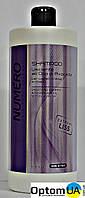 NUMERO Шампунь для разглаживания волос с маслом авокадо 1000мл (5133)