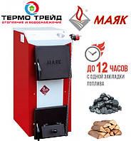 Твердотопливный котел Маяк АОТ-14 (14 кВт)
