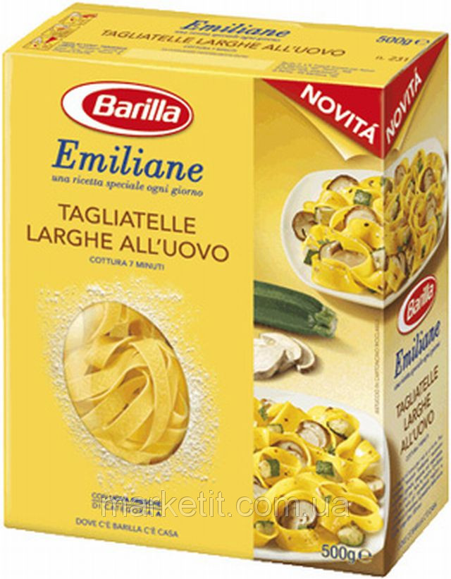 Макароны гнезда Barilla Emiliane «Tagliatelle» 500 гр.