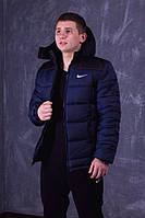 Зимняя мужская куртка Nike сине-черная