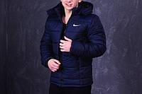 Зимняя мужская куртка Nike темно-синяя