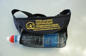 Поясная сумка с карманом для питьевой бутылки.