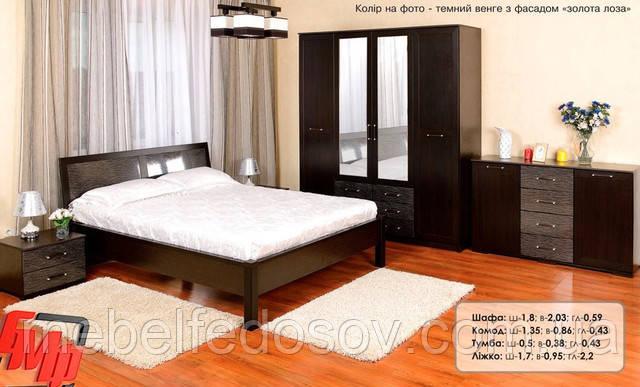 модульная спальня орфей