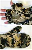 Перчатки-варежки зимние для рыбалки и охоты флис+ткань (Пиксель)  (до -20)