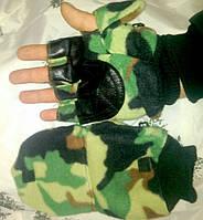 Перчатки-варежки зимние флис+кожзам (Камуфляж)  (до -25)
