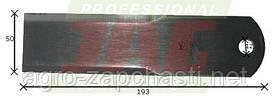 Нож измельчителя 060030.0 комбайна Claas - неподвижный, 195х50х3мм