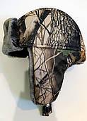 Шапка-ушанка зимняя камуфляж (лес)