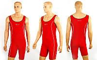 Трико для тяжелой атлетики мужское PRIMA CO-04-R красный (бифлекс, р-р M-2XL (RUS 44-52))