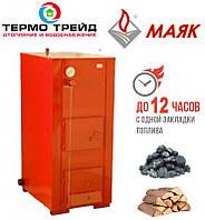 Твердотопливный котел Маяк АОТ-50 (50 кВт)