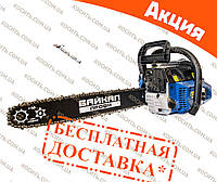 Бензопила Байкал Профи ББП-4500
