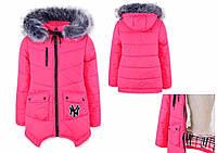 """Детская теплая курточка """"Зима"""" (розовый)"""