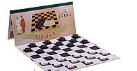 Доска для шашек