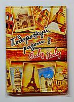 """Фотопечать на обложке для паспорта  ДЛЯ """"Giovanni'76"""""""