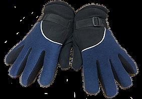 Перчатки на двойном флисе синие