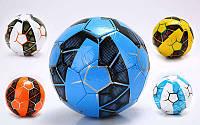 Мяч футбольный №5 PU ламин. Сшит машинным способом FB-6020 PREMIER LEAGUE (№5, 5сл., цвета в ассортименте)