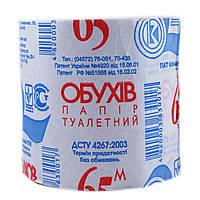 Туалетний папір Обухів 65м (4820003830017)